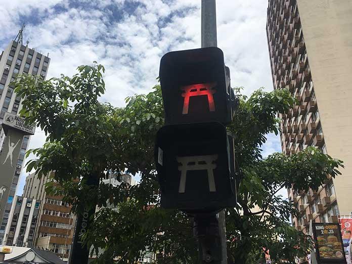 semáforo no Bairro da Liberdade